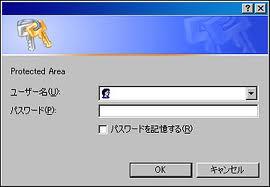 idpass.jpg