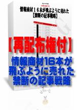 kindannokijisenryaku.jpg