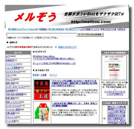 mailzoutop.jpg
