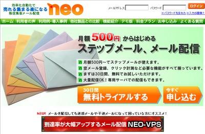 neoheader400.jpg