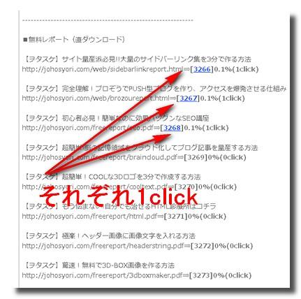 neourlclick.jpg