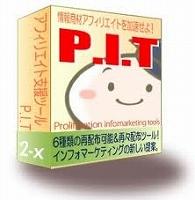pit.jpg