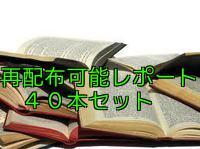 report40.jpg
