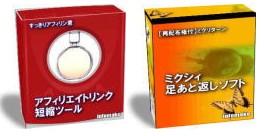 sukkiri_box.jpg