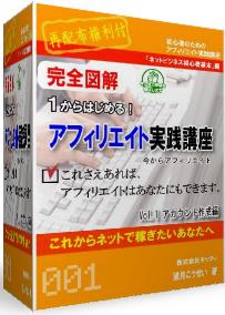 syoshin-afi1.jpg.png