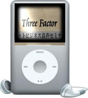 threefactor.jpg
