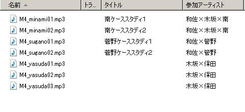 wasakisaka2.jpg