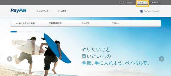 yorozuya121.jpg