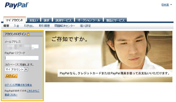 yorozuya122.jpg