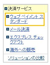 yorozuya124.jpg