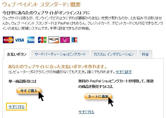 yorozuya125.jpg