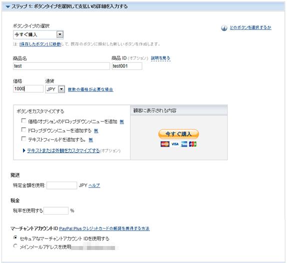 yorozuya126.jpg