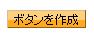 yorozuya129.jpg